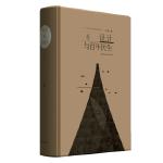 设计与百年民生 王琥 江苏凤凰美术出版社【新华书店 品质保证】
