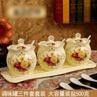 欧式陶瓷调味罐创意厨房调味瓶调料盒佐料调料盒装盐调料器皿厨房配件