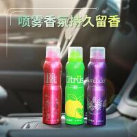 车用空气清新剂车内喷雾清香剂车载香水香氛汽车除味剂除臭净化剂