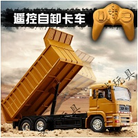 遥控货车自卸儿童翻斗车遥控大货车自卸卡车混泥土搅拌车模型充电动男孩工程车儿童