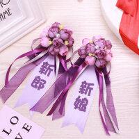 胸花结婚 婚庆伴郎伴娘父母胸花飘带 韩式新郎新娘胸花 婚礼用品
