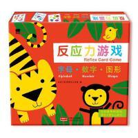 拼图玩具书反应力游戏卡片 数学启蒙逻辑专注力训练书幼儿3-4-5-6岁左右脑全脑思维游戏大书智力开发4岁宝宝益智图书籍