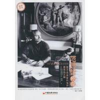 【正版现货】范思哲传奇 (意)盖斯特尔 著,郭国玺 译 中国经济出版社 9787501795543