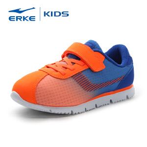 【低至2.5折 2件再8折】鸿星尔克春秋新款儿童运动鞋中大童跑步鞋微跑鞋儿童鞋子