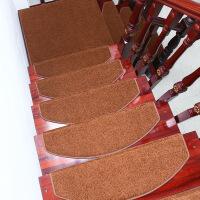 咖啡纯色加厚楼梯免胶自粘木楼梯踏步垫家用静音脚垫定制