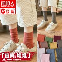 堆堆袜子女士中筒纯棉薄款春秋冬日系网红长筒夏季韩国街头ins潮