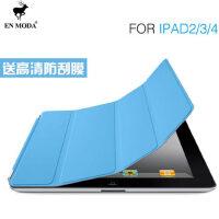 ipad2保护套 爱拍的4全包边休眠壳子 i派3苹果平板电脑套new pad
