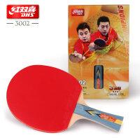 红双喜DHS3星系列横拍直拍双面反胶成品拍单支装乒乓球拍A3002