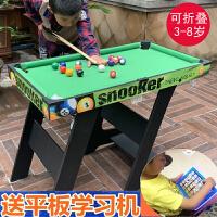 六一儿童节礼物儿童台球桌游戏大号儿童木制黑8桌球台小型美式英式台球桌儿童桌球玩具亲子互动游戏