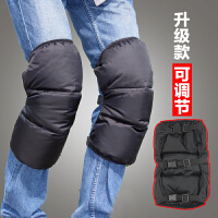 男女羽绒护膝冬季电动车护膝摩托车保暖骑车防风寒可调节松紧护膝