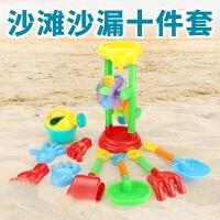 儿童沙滩玩具车玩沙套装小孩挖沙铲子工具戏水花洒决明子沙漏