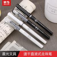晨光文具速干直液笔中性笔直液式签字笔0.5 0.38学生考试黑色水笔ARP57501全针管黑色可换替芯大容量走珠笔8001笔芯