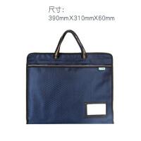 康百F6916文件袋 帆布拉链 资料袋 公文袋 手提男女包手拎文件包