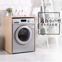 独立洗衣机柜 单独洗衣柜实木 置物架洗衣机伴侣柜阳台防水洗衣罩
