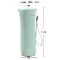 小麦秸秆塑料水杯随手杯便携简约个性创意学生麦香杯暖手耐摔可爱