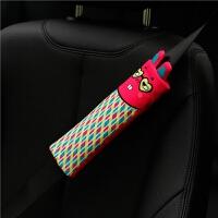 汽车安全带护肩套车用保险带保护套女可爱创意车用品