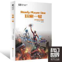 【二手旧书9成新】玩家一号 (美)克莱恩,刘宇韬 9787536479333 四川科技出版社