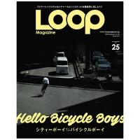 包邮全年订阅 LOOP Magazine 自行车死飞杂志 日本日文原版 年订2期