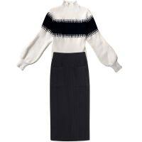 毛衣套装裙女秋冬chic慵懒风针织衫两件套韩版高领灯笼袖 白色毛衣+半身裙