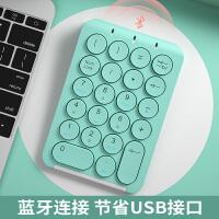 蓝牙数字小键盘无线苹果笔记本电脑通用外接迷你可爱女生