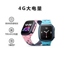 【新品上市】小天才儿童电话手表Z1y大电量360度防水GPS定位智能手表 学生儿童移动联通4G手表手机 男女孩粉蓝
