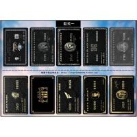 卡贴定制 黑卡卡贴定制贴纸防水防消磁卡贴定制饭卡贴公交卡贴 款式一 水晶卡贴