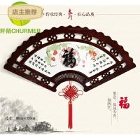 中式木雕玄关装饰画客厅背景餐厅过道浮雕装饰画牌匾扇子挂件壁饰SN8290