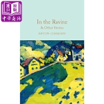 【中商原版】In the Ravine & Other Stories