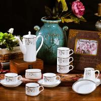 陶瓷咖啡杯套装 金边欧式简约骨瓷咖啡杯 杯碟下午茶茶具乔迁新居装饰品开业送人摆件礼物 影舞 21件