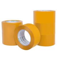 广博(GuangBo)6卷装60mm*150y米黄色封箱宽胶带胶布办公文具FX-77