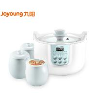 九阳(Joyoung)电炖锅预约电炖盅煮小米煲汤锅隔水炖燕窝盅3L DGD1808BS