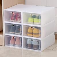 透明塑料鞋盒鞋子收纳神器鞋盒子收纳盒鞋箱长靴抽屉式鞋柜单个装 【爱心加厚】男款翻盖45码内