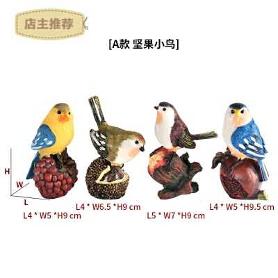 美式创意家居装饰品摆件酒柜客厅样板间工艺品办公室坚果小鸟摆设SN9041