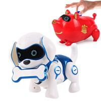 儿童电动玩具狗狗充电会说话唱歌感应仿真早教宠物机器狗