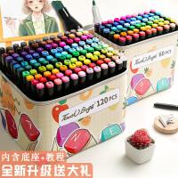 马克笔套装touch正品学生双头80色油性水彩笔美术生专用小学生正版60/48色儿童彩色彩笔画画笔套装1000色全套