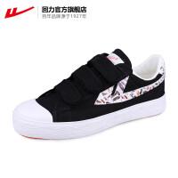 上海回力鞋夏季小白鞋魔术贴回力女鞋男鞋帆布鞋板鞋国货鞋运动鞋