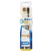 【宝洁】欧乐B专业护龈微米金深洁牙刷双支装