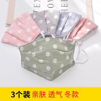 女口罩纯棉加厚可爱易呼吸韩版个性秋冬季学生成人女士口罩保暖新