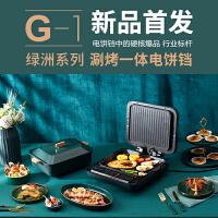 利仁(Liven)G-1 电饼铛家用智能涮烤一体加深大号煎饼机可拆洗烤肉烙饼锅绿洲系列