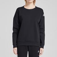 adidas阿迪达斯女子卫衣2018新款套头衫休闲运动服DN9054