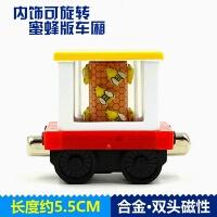 托马斯和朋友托马斯合金玩具全套小火车和朋友大冒险双头磁性链接火车车厢安妮 花色 蜂蜜车厢
