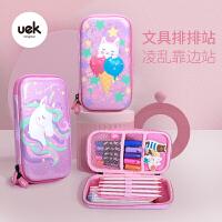【领�涣⒓�30元】uek小学生笔袋女童公主文具袋小学生女孩儿童文具盒多功能铅笔盒
