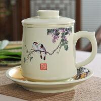 景德�瓷茶杯�^�V泡茶杯陶瓷套�b大����w��人�k公���h茶具定制