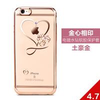 iphone6s手机壳透明硅胶奢华水钻苹果六保护套6plus外壳女6s可爱创意超薄壳苹果6Splu 小屏苹果6/6s金