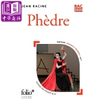 【中商原版】【法文版】法国高中会考2020系列:费德尔 法文原版 BAC 2020:Phèdre