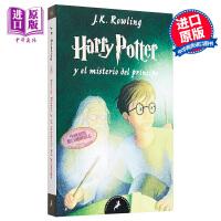 【中商原版】【西班牙文版】哈利波特6 哈利波特与混血王子 Harry Potter y el misterio del