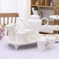 欧式家用水杯套装客厅杯具陶瓷杯子套装水具冷水壶简约茶杯带托盘