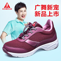 足力健妈妈跳舞广场舞鞋子2019新款女软底奶奶晨练中老年人运动鞋