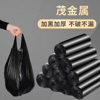 方便袋批发 垃圾袋家用加大加厚黑色手提背心式一次性厨房塑料袋特厚大号批发 【大厚黑】平口式150只50x60cm