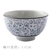 日式和风陶瓷碗大碗面碗汤碗吃饭碗家用米饭碗创意个性碗餐具套装